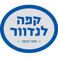 20120202163807!Landver_logo